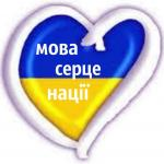 Уже сегодня каждая четвертая песня на украинском радио будет на украинском языке, - Порошенко - Цензор.НЕТ 8054